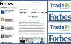 Forbes написал о Trade12