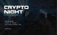 Crypto Night